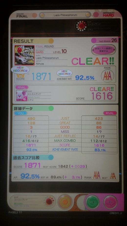 f0019846_18821100.jpg