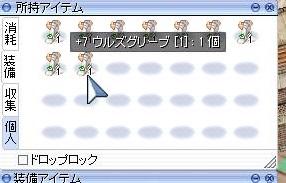 e0066552_255998.jpg