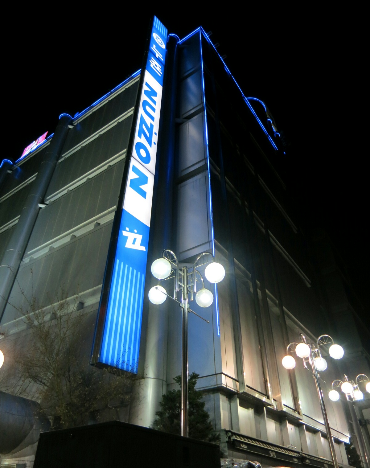 X'mas in Seoul ④真夜中のヌティナム(チッ)_f0236260_0441014.jpg