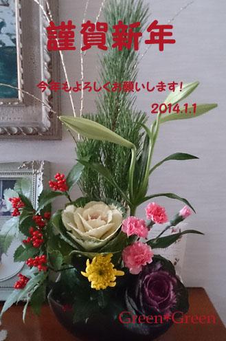 f0084573_12334798.jpg