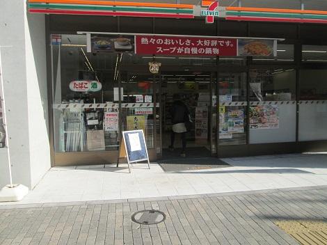 初詣と箱根駅伝_d0183174_14392617.jpg