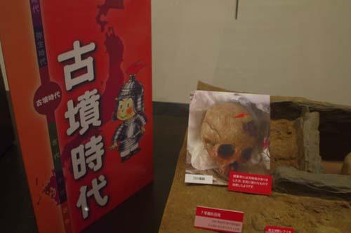 「発掘された日本列島2013展」で見たこと_f0211178_1656463.jpg