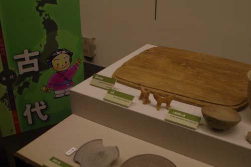 「発掘された日本列島2013展」で見たこと_f0211178_16565351.jpg