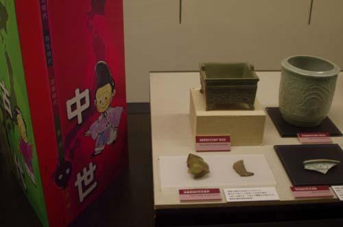 「発掘された日本列島2013展」で見たこと_f0211178_16565834.jpg