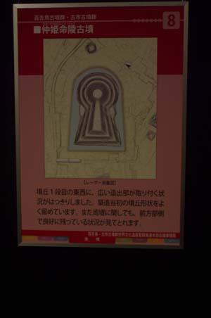 「発掘された日本列島2013展」で見たこと_f0211178_16583946.jpg