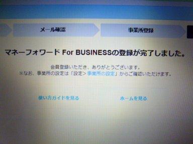 b0075888_17315395.jpg