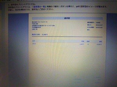 b0075888_1732914.jpg