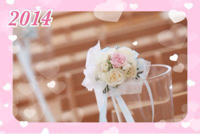 新年❗️_e0120789_11364661.jpg