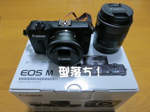EOS M ダブルレンズキット 買ったったwww_b0200291_20523053.jpg