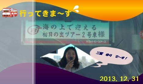 f0255500_1735039.jpg