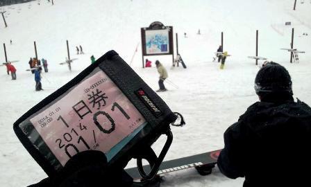 2014元旦 初滑り in スキージャム勝山_f0163105_1321321.jpg