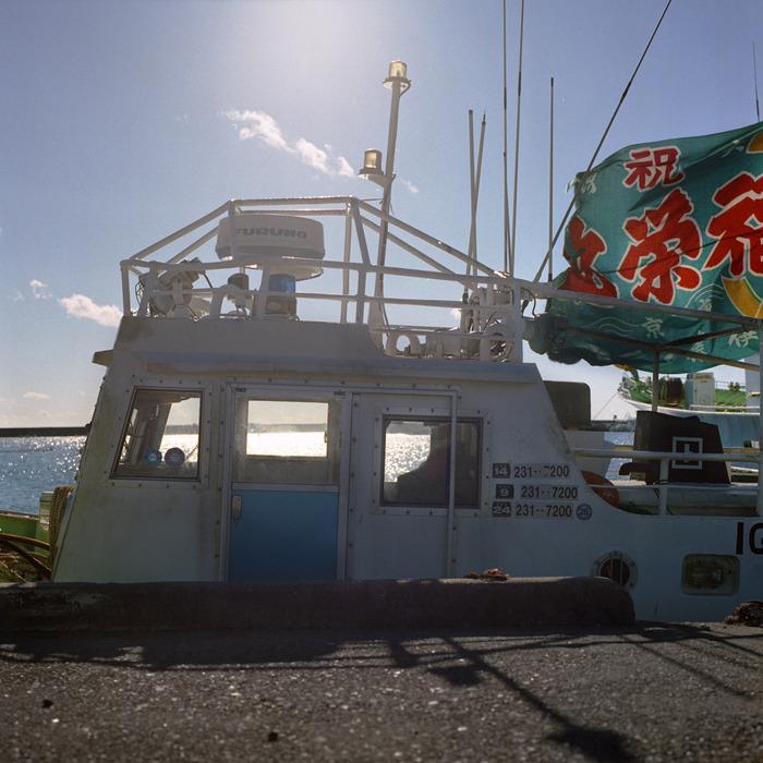 A Fisherman\'s Flag_d0127209_1511257.jpg