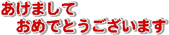 c0203111_12395871.jpg