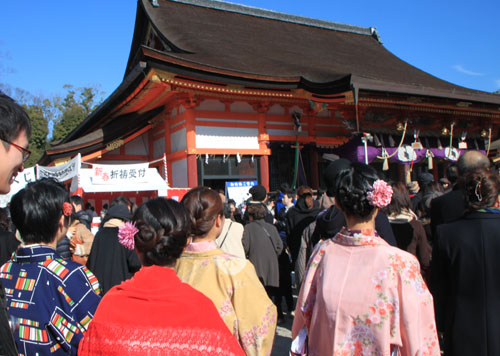 2014かるた始め 八坂神社_e0048413_20451933.jpg