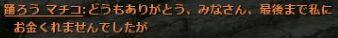 b0236120_11223657.jpg