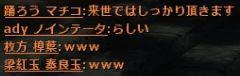 b0236120_11241810.jpg