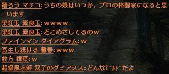 b0236120_11375970.jpg