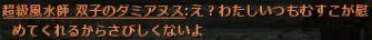b0236120_11474429.jpg
