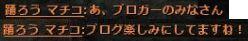 b0236120_1234180.jpg
