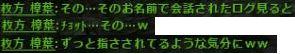 b0236120_1834339.jpg