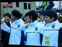 箱根駅伝、90回記念大会は東洋大学が往路復路ともに制し完全優勝!おめでとう。_c0133422_15264835.jpg