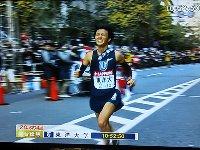 箱根駅伝、90回記念大会は東洋大学が往路復路ともに制し完全優勝!おめでとう。_c0133422_15294463.jpg