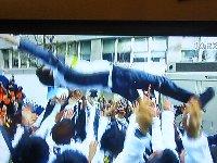 箱根駅伝、90回記念大会は東洋大学が往路復路ともに制し完全優勝!おめでとう。_c0133422_15304152.jpg