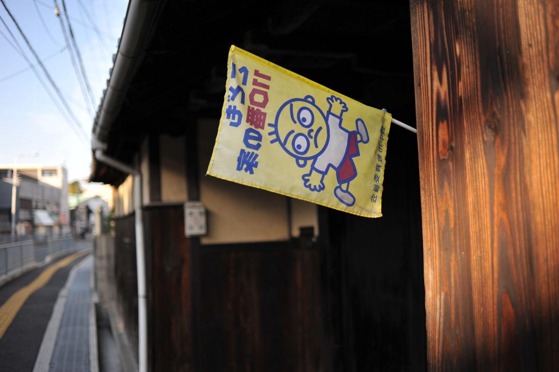 コムギと初詣_b0069128_20201778.jpg