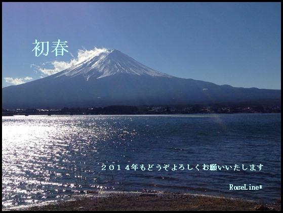 f0238135_1041673.jpg