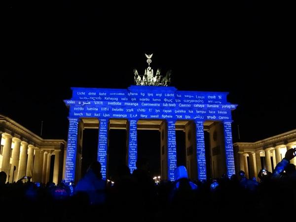 Festival of Lights(ベルリン,ドイツ)_e0182138_2219259.jpg