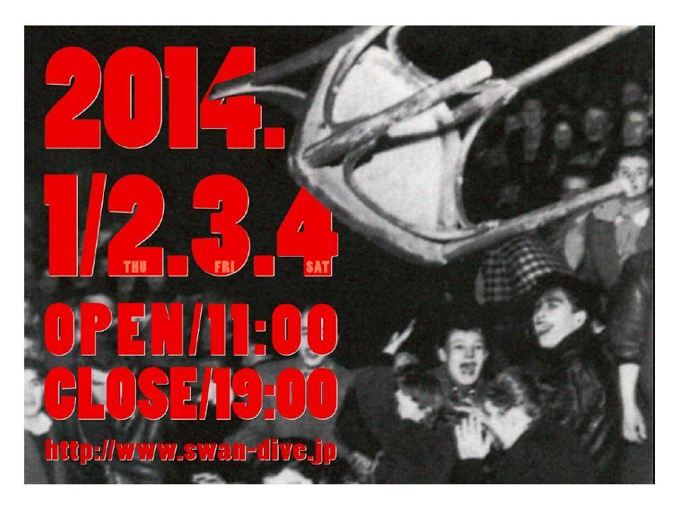新年 あけましておめでとうございます!!_d0100143_11183390.jpg