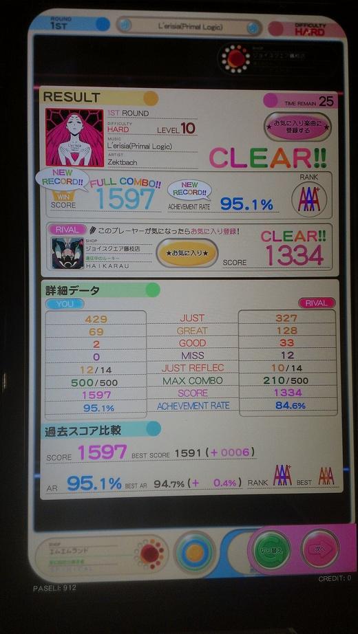 f0019846_157489.jpg