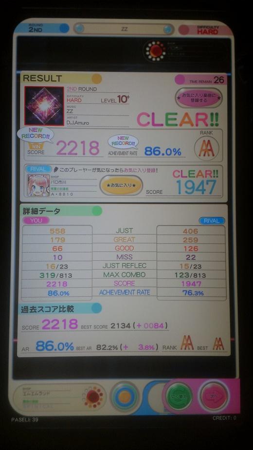 f0019846_219966.jpg