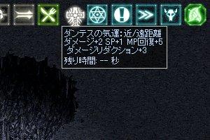 b0048563_14165.jpg