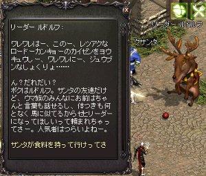 b0048563_1534621.jpg