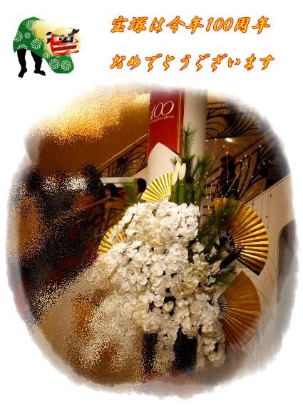 b0078675_17144498.jpg