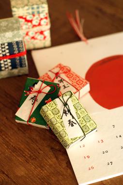 お正月の小さな室礼♪_d0167088_11565796.jpg