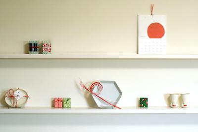 お正月の小さな室礼♪_d0167088_123102.jpg