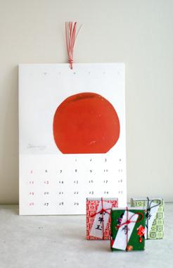 お正月の小さな室礼♪_d0167088_1254356.jpg