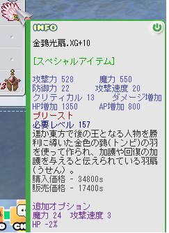 b0169804_013844.jpg