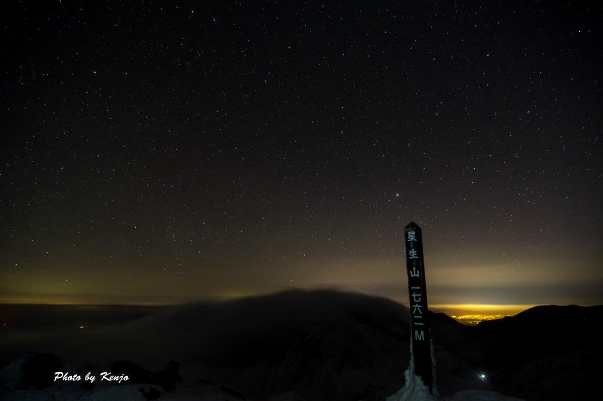 星生山で流星群☆彡_a0097006_1552374.jpg