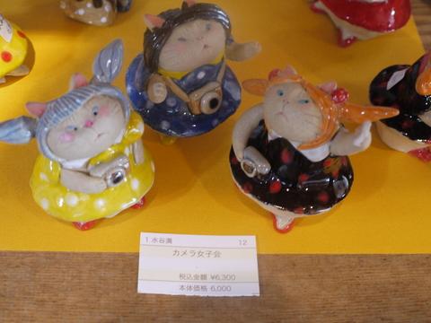 平成の招き猫展 2014 ① @益子 もえぎ_b0116313_22592396.jpg