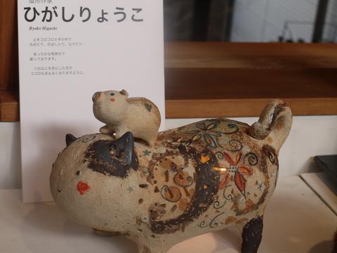 平成の招き猫展 2014 ① @益子 もえぎ_b0116313_237045.jpg