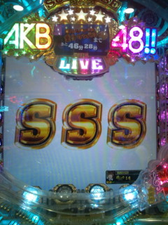 b0020017_13213624.jpg