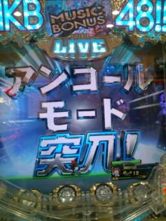b0020017_13225272.jpg