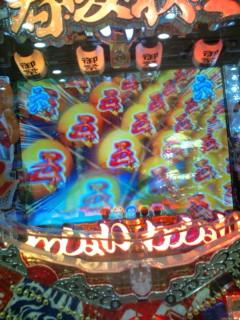 b0020017_14504973.jpg