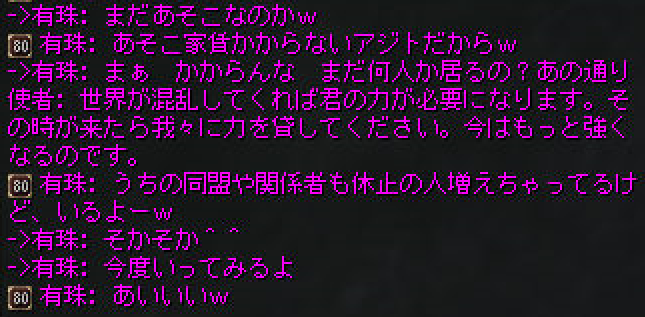 b0021119_16133645.png