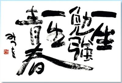 大阪市福島区の焼き鳥六源です!_d0199623_11365213.jpg