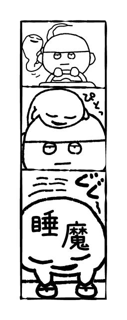 b0038225_00125872.jpg