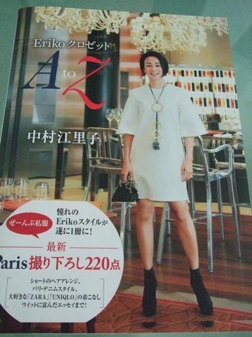 12月 ♥ 日本から届いたもの ④_e0303431_15523498.jpg